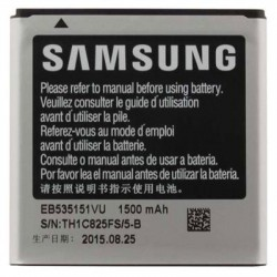 Batterie Samsung Galaxy Advance I9070